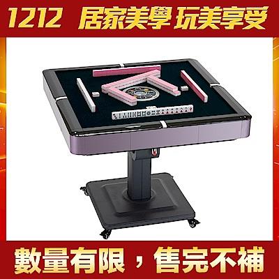 (下單登記送2100)商密特 E200 美型超薄機 折疊款 紫羅蘭