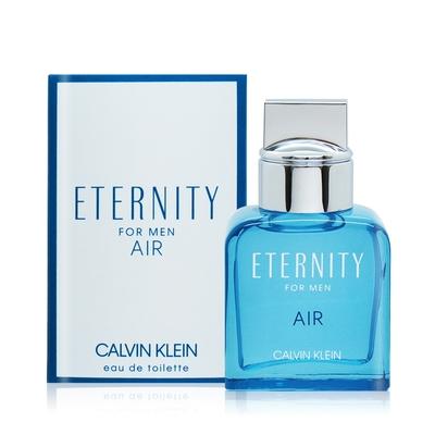 Calvin Klein CK Eternity 經典男性淡香水10ml-多款可選[ 永恆純淨/永恆/永恆香精]-國際航空版