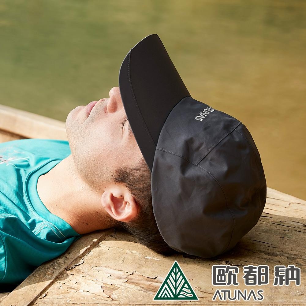【ATUNAS 歐都納】中性款GORE-TEX防水透氣防曬休閒便帽A1AHBB01N黑/棒球帽/鴨舌帽/遮陽帽