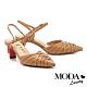 高跟鞋 MODA Luxury 個性時髦撞色自然風編織尖頭高跟鞋-杏 product thumbnail 1