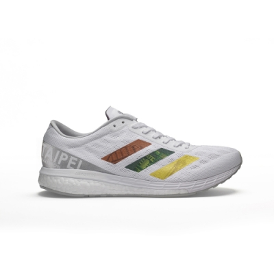 adidas ADIZERO BOSTON 9 跑鞋 男/女 GV7116