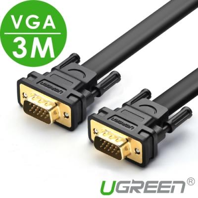 綠聯 VGA線 FLAT版 3M