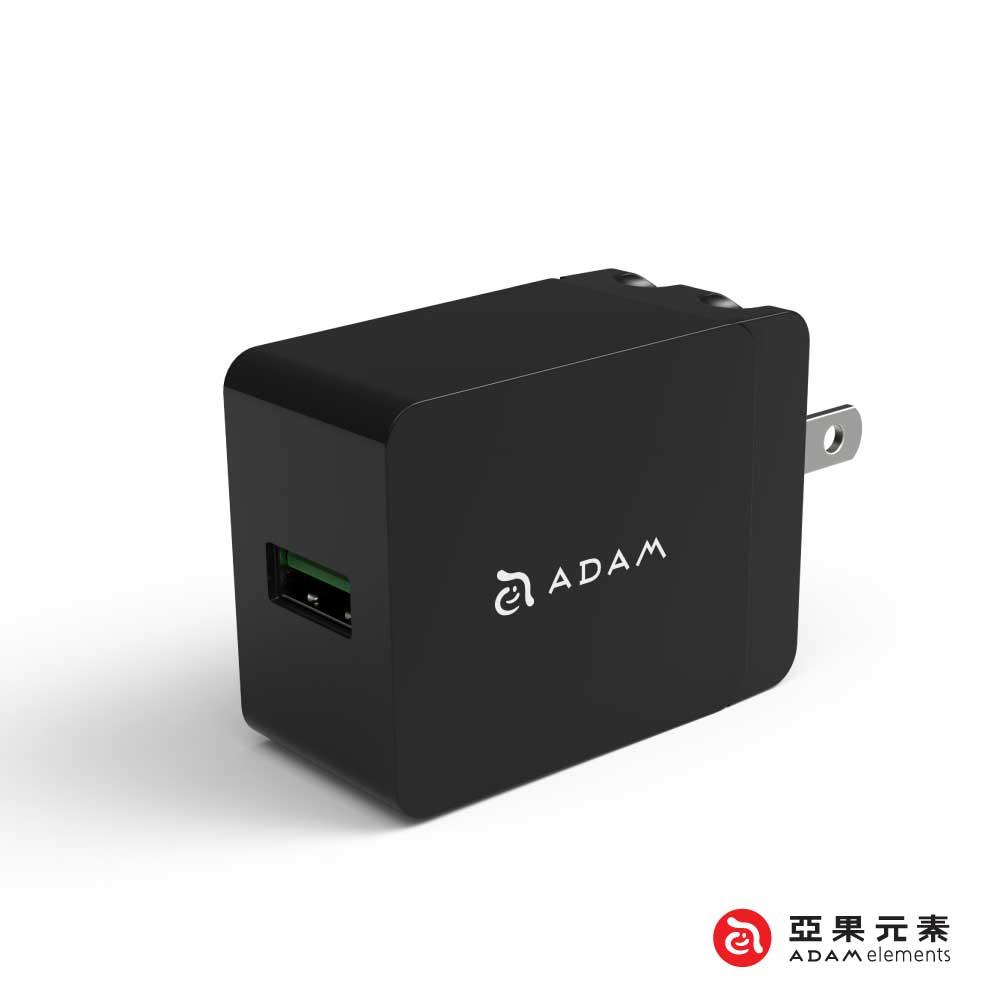 亞果元素 OMNIA P1 QC3.0 旅行快速充電器 美規