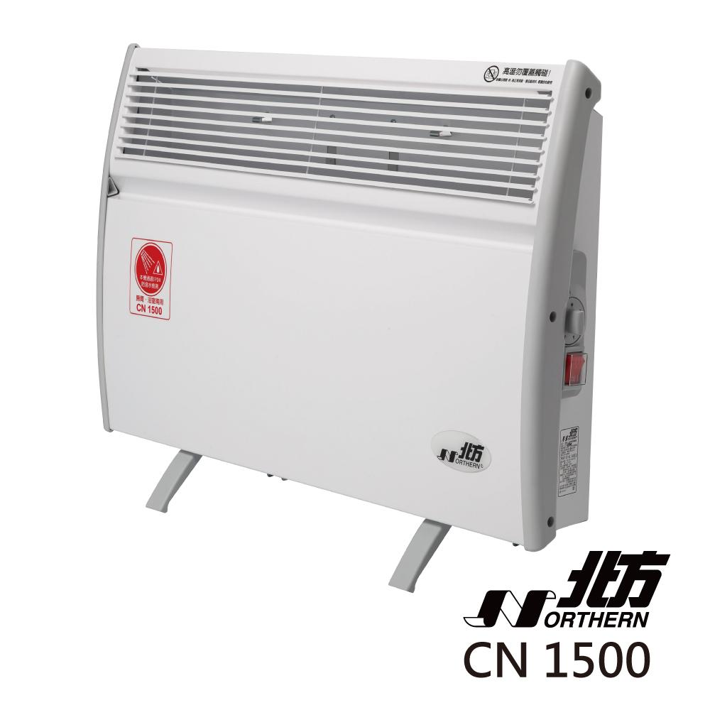 北方-對流式電暖器-CN1500(浴室、室內用)