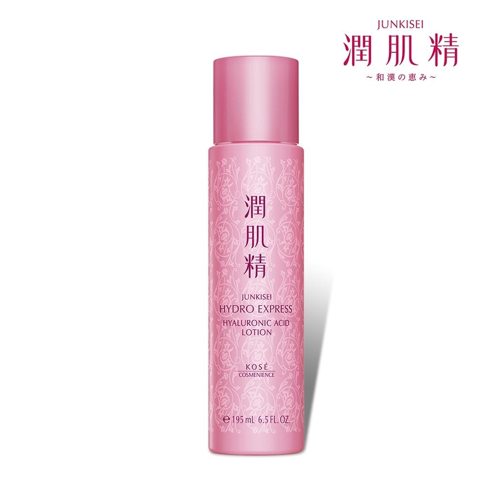 【官方直營】KOSE 高絲 涵萃潤肌精 玻尿酸即潤化粧水195ml
