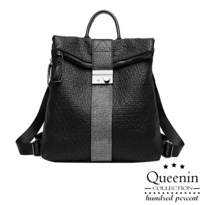 DF Queenin日韓 - 韓版輕奢個性時尚仿象皮後背包