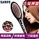 【SAMPO 聲寶】電熱直髮神器梳 HC-Z1615L product thumbnail 2