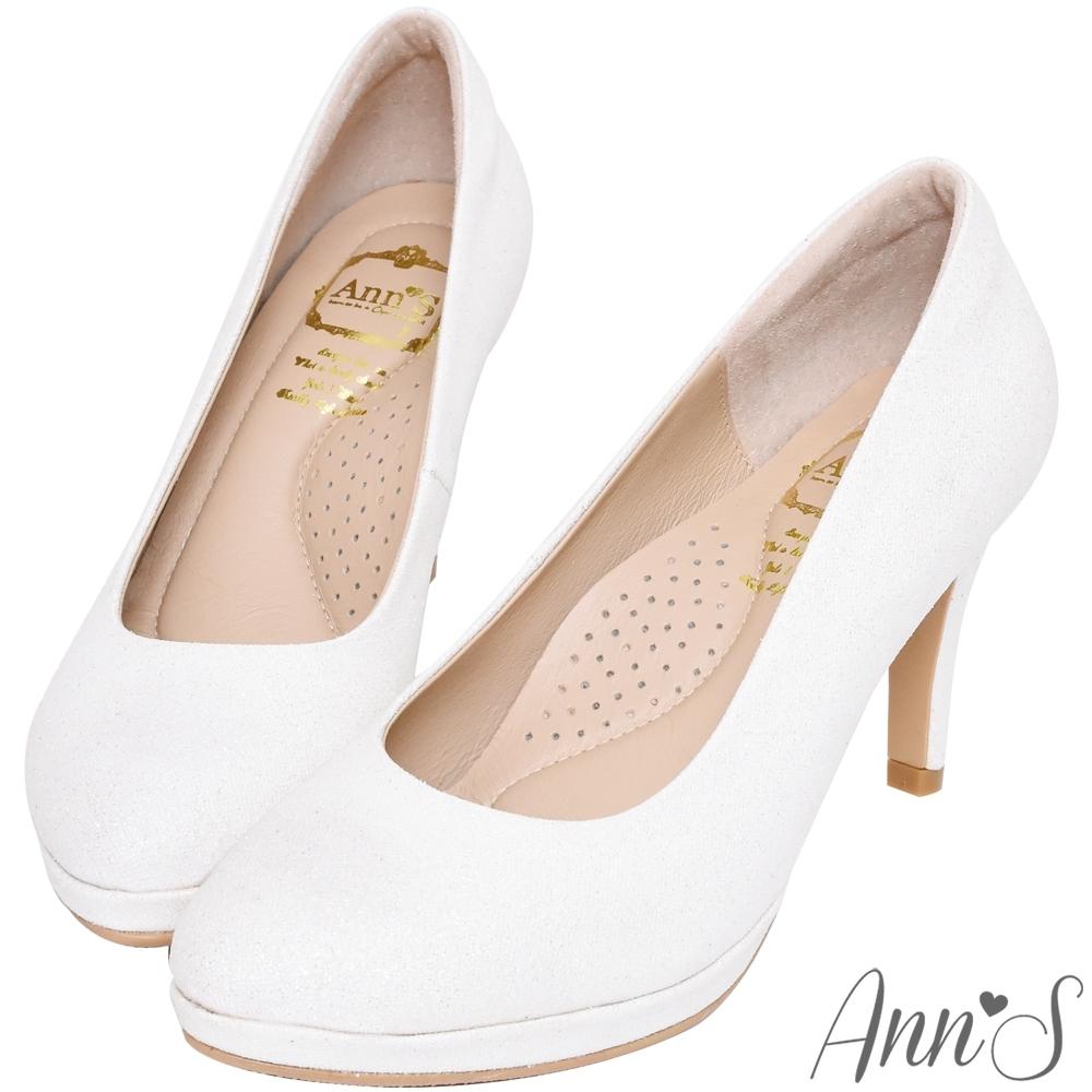 Ann'S脫俗清雅-微亮粉氣墊感受防水尖頭高跟鞋-白