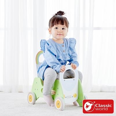 【德國 classic world 客來喜經典木玩】多功能騎乘助步車《10509》