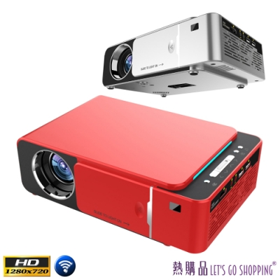 [時時樂限定]LGS 原廠高階 T6微型投影機 HD720P 手機無線投影 最高支援1080P-T6槍鐵灰