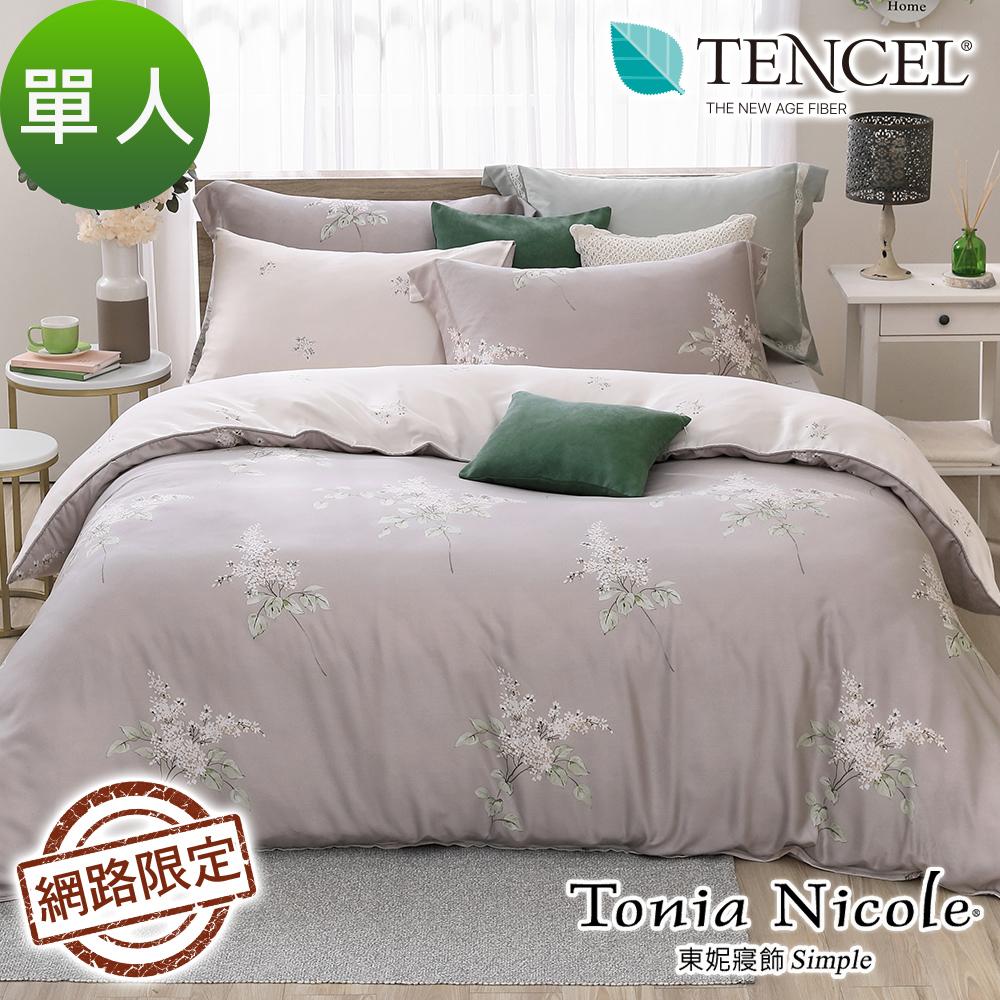 Tonia Nicole東妮寢飾 舒香雅影100%萊賽爾天絲兩用被床包組(單人)
