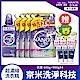 日本獅王LION 奈米樂超濃縮洗衣精 抗菌 660gx1 + 900gx4 (贈洗衣袋+PAIR洗面乳2gx3) product thumbnail 2