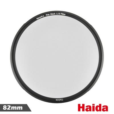 Haida 海大 NanoPro Mist Black 1/8 黑柔焦鏡片 82mm 濾鏡