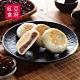 紅豆食府SH‧珍珠豆沙餡餅75公克/顆,4入/盒(共兩盒) product thumbnail 1