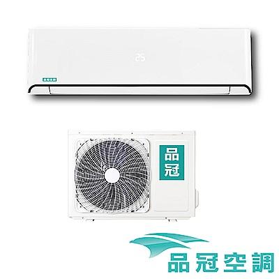 品冠 5-7坪定頻冷專分離式冷氣MKA-36MS/KA-36MS @ Y!購物