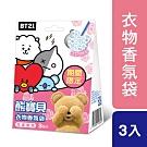 BT21x熊寶貝 衣物香氛袋花漾香氛 21G