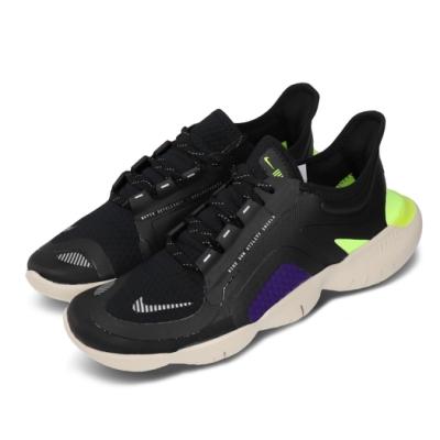 Nike 慢跑鞋 Free RN 5.0 Shield 女鞋 輕量 舒適 赤足 訓練 運動 防潑水 黑 綠 BV1224001