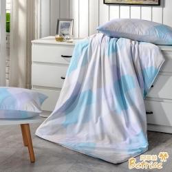 Betrise素漾  3M吸濕排汗天絲四季被5X6.5尺(加碼贈天絲枕套X2)