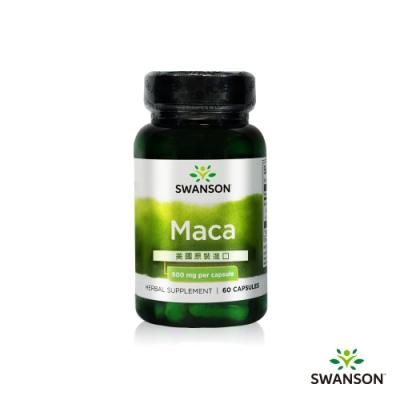 Swanson 斯旺森 四倍濃縮瑪卡MACA膠囊 (60顆)
