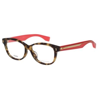 FENDI 時尚光學眼鏡 (豹紋色)FF0099F