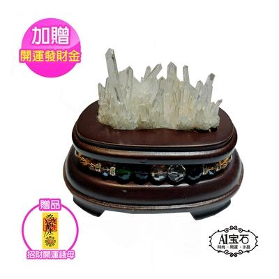 A1寶石 白水晶簇/五型能量水晶木座/消磁/凈化/招財/開運/同水晶球吊飾(LV-31)