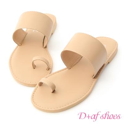 D+AF 簡約時尚.一字寬帶套指涼拖鞋*杏