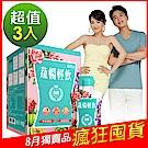 DV笛絲薇夢-蔬暢輕飲3盒組