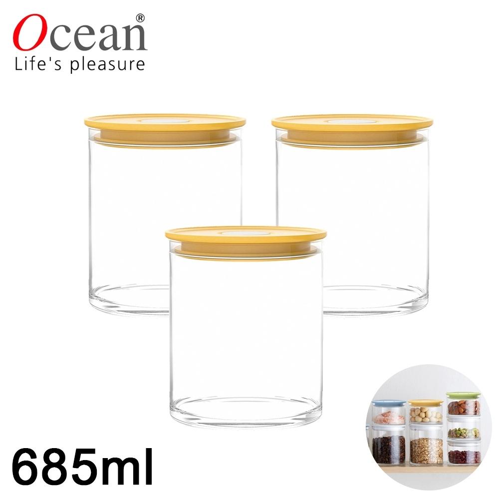 OCEAN NORMA系列儲物/儲存玻璃真空罐685ML-3入組(黃)
