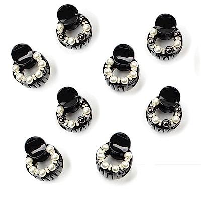 Hera 赫拉 可愛珍珠水鑽小號抓夾(款式各一/2入組)