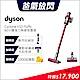 Dyson Cyclone V10 SV12 Fluffy 無線吸塵器 product thumbnail 1