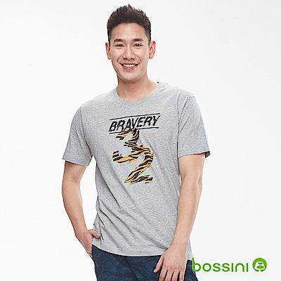 bossini男裝-印花短袖T恤23淺灰