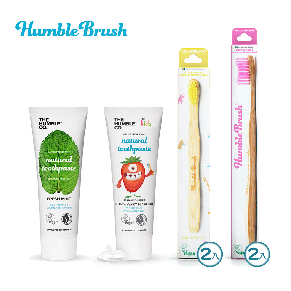 瑞典Humble Brush 天然牙膏可分解環保牙刷 6件組