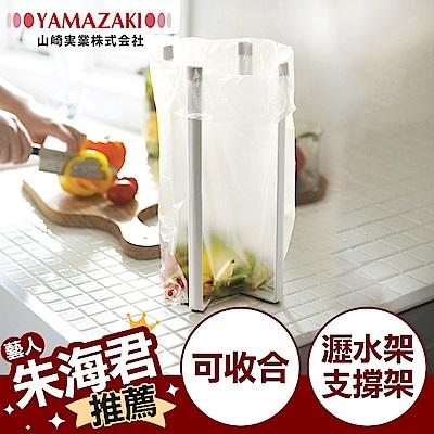 YAMAZAKI~Plate多用途支撐架~L~奶瓶架 保溫杯架 烤盤架 廚房 垃圾桶架