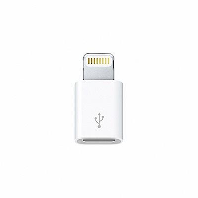 Apple 原廠Lightning 對 Micro USB 轉接器
