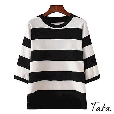 圓領條紋針織上衣 共三色 TATA