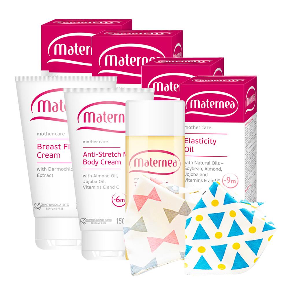 媽咪莉娜-孕期完全除紋好禮組-加贈三角口水巾x1(款式隨機)