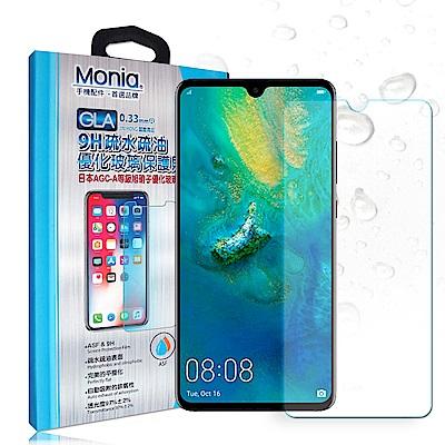 MONIA HUAWEI Mate 20 日本頂級疏水疏油9H鋼化玻璃膜