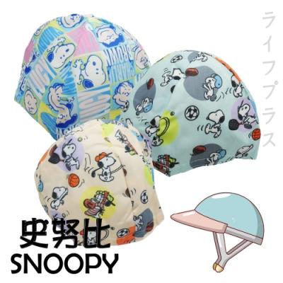 【SNOOPY】史努比安全帽內襯-6入組