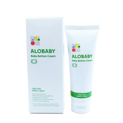 任選 ALOBABY Baby Bottom Cream 75g寶寶舒緩修護霜(屁屁膏) AL108