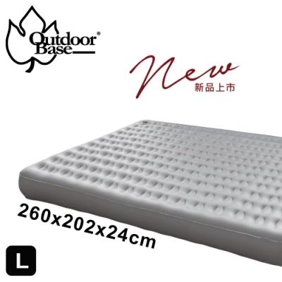 【OutdoorBase】歡樂時光充氣床-春眠系列(L)23793