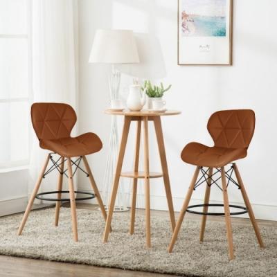 E-home Fly芙萊蝴蝶吧檯椅 棕色