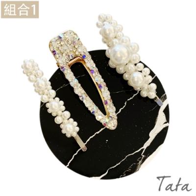 珍珠水鑽金屬髮夾(3入) 共二組 TATA