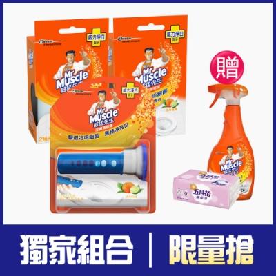 <送廚房清潔劑+五月花衛生紙>威猛先生1+5超值組| 潔廁清香凍-活力柑橘(本體x1+補充x5)