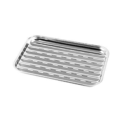 點秋香 不鏽鋼小烤盤