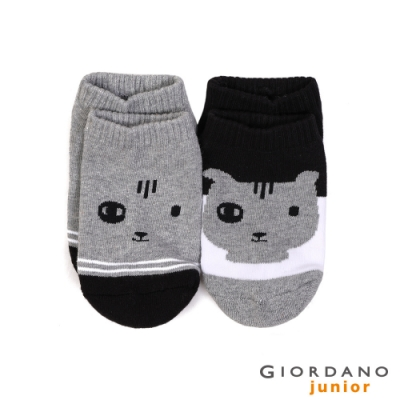 GIORDANO 童裝可愛動物造型撞色短襪(兩雙入)-06 灰/白x黑