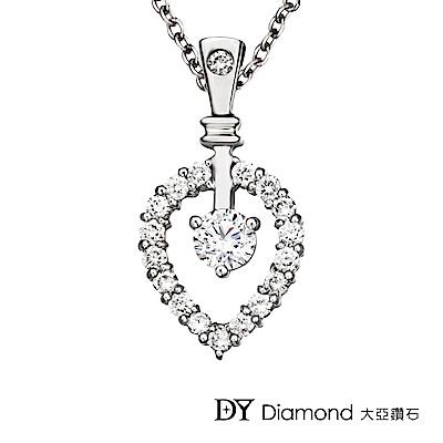 DY Diamond 大亞鑽石 18K金 0.20克拉 華麗鑽墜