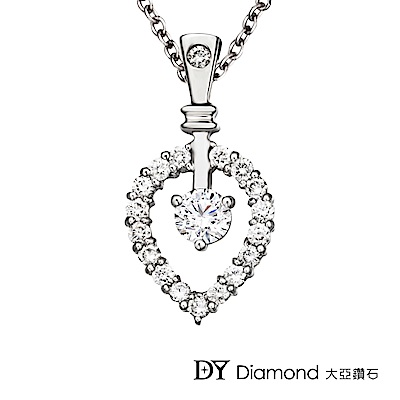 DY Diamond 大亞鑽石 18K金 0.15克拉 華麗鑽墜