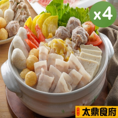 老深坑太鼎食府 首席酸菜白肉鍋4盒 1800g/盒(年菜預購)