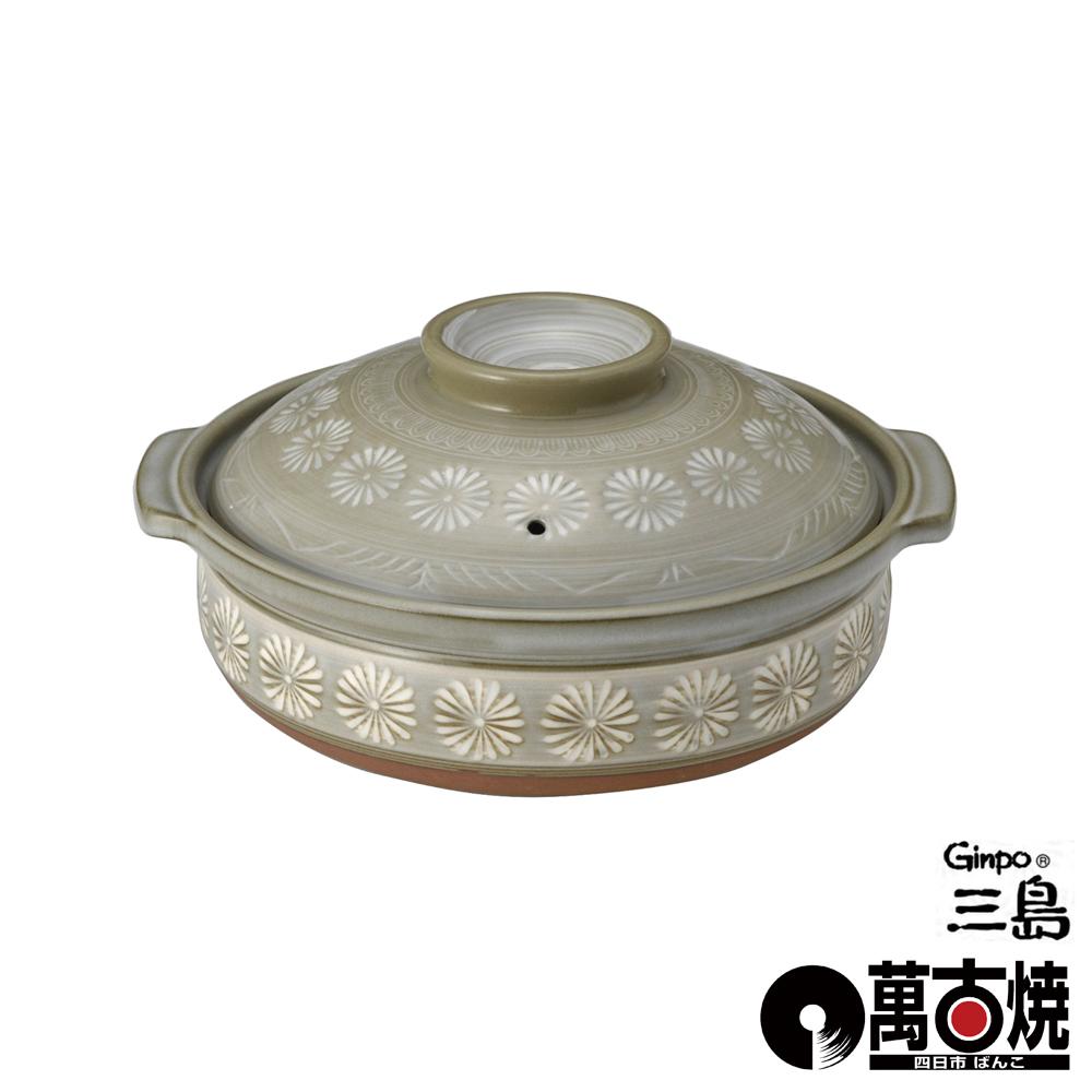 萬古燒 日本製Ginpo銀峰花三島耐熱砂鍋-7號(適用1-2人)