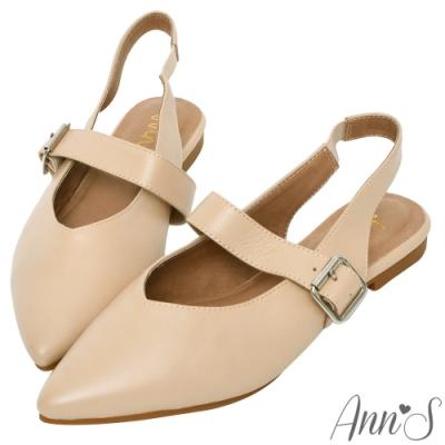Ann'S寬肉腳板OK拉帶可調尖頭柔軟真皮平底鞋-杏(版型偏小)